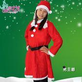 (交換禮物)圣誕節圣誕服裝女士圣誕老人服3件套圣誕公主衣服派對套裝