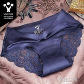 3條 內褲女式純棉襠春夏冰絲無痕大碼 中腰性感蕾絲三角女士內褲