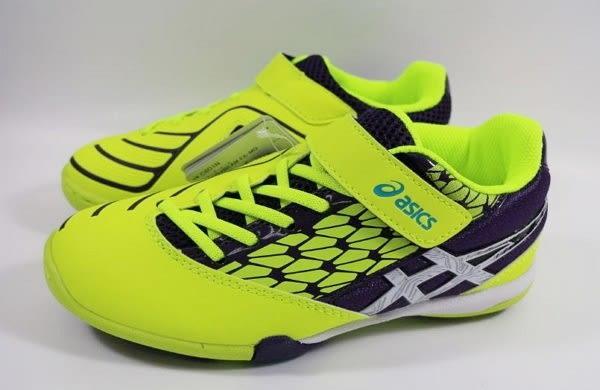 [陽光樂活] ASICS 亞瑟士 男童 慢跑鞋 運動鞋 LAZERBEAM FA-MG C6D1N-0701 螢光黃