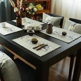 中式餐墊桌墊中國風餐桌墊北歐防熱墊子布藝飯桌托盤碗墊家用定制