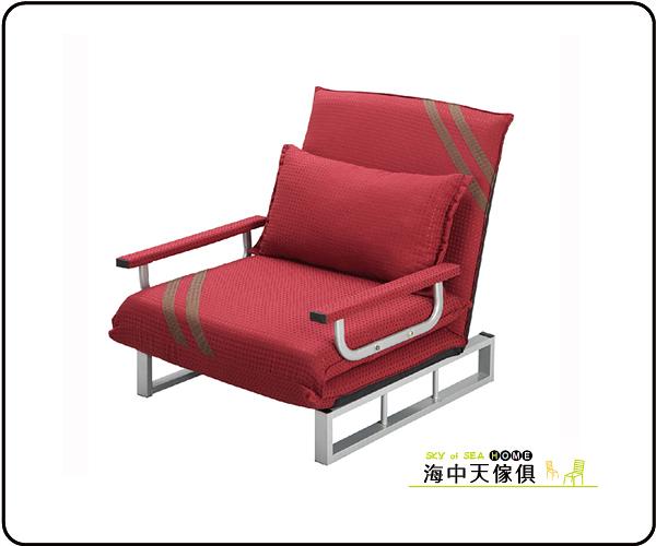 {{ 海中天休閒傢俱廣場 }} G-9 摩登時尚 客廳系列 162-4  單人坐臥兩用沙發床(紅)
