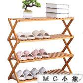 鞋架鞋柜家用折疊多層簡易防塵收納 MG小象