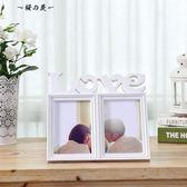 雙十二狂歡歐式相框擺臺7寸連體組合love創意個性現代簡約藝術【櫻花本鋪】