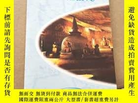 二手書博民逛書店外文書Sri罕見Lanka e MaldiveY24206 詳見圖 外文 出版2001