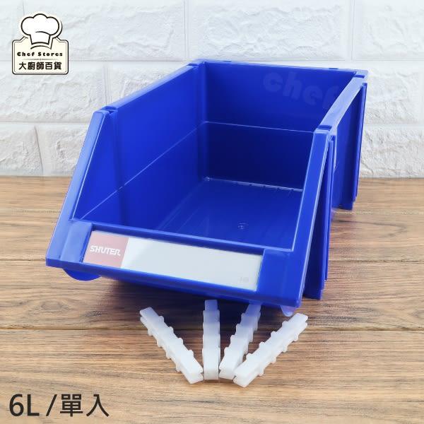 樹德耐衝整理盒螺絲零件收納盒6L工業整理盒HB-2035-大廚師百貨