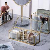 化妝棉收納盒帶蓋黃銅三格玻璃化妝品收納盒透明化妝盒粉撲化妝棉家居擺件 曼慕衣櫃