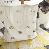 貓咪插畫文藝可愛寵物帆布包