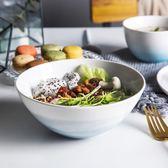 ijarl億嘉 創意陶瓷米飯碗湯面碗沙拉甜品水果糖水碗家用北歐餐具 全館免運折上折