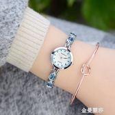 手鍊錶女手錶韓版簡約女士手錶女時尚潮流女錶學生防水女生石英錶 金曼麗莎