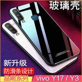 晶剛系列 vivo Y17 手機殼 鋼化玻璃後蓋 步步高 vivo Y3 保護殼 手機套 y17 矽膠軟邊 保護套 玻璃殼