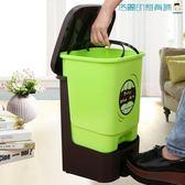 【618好康又一發】腳踏垃圾桶家用塑料有蓋腳踩垃圾筒