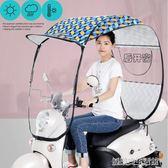 電動車雨棚新款黑膠防曬防雨遮陽傘夏天電瓶摩托車雨篷擋雨擋風罩 igo