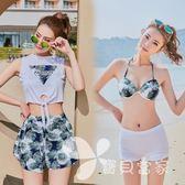 女士分體游泳衣韓版分體四件套帶鋼托聚攏胸比基尼溫泉女泳裝