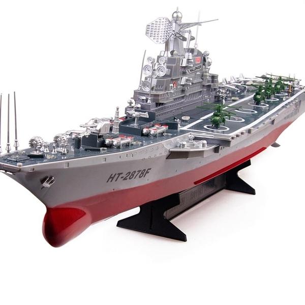 恒泰兒童電動遙控船仿真軍艦航空母艦航母模型輪船快艇男孩玩具jy【全館免運】