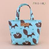 手提包 包包 防水包 雨朵小舖 M017-042 小可愛手提包-藍狐狸休憩06333 funbaobao