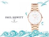 【時間道】PAUL HEWITT 美人魚系列簡約鋼帶腕錶 /白大理石紋玫瑰金帶 (PH-M-R-M-33S)免運費