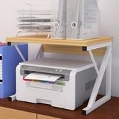 億家達置物架家用辦公打印機架子多層復印機架辦公桌主機箱收納架