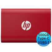 HP P500 500GB USB3.1 Type-C SSD 外接式固態硬碟 魅力紅
