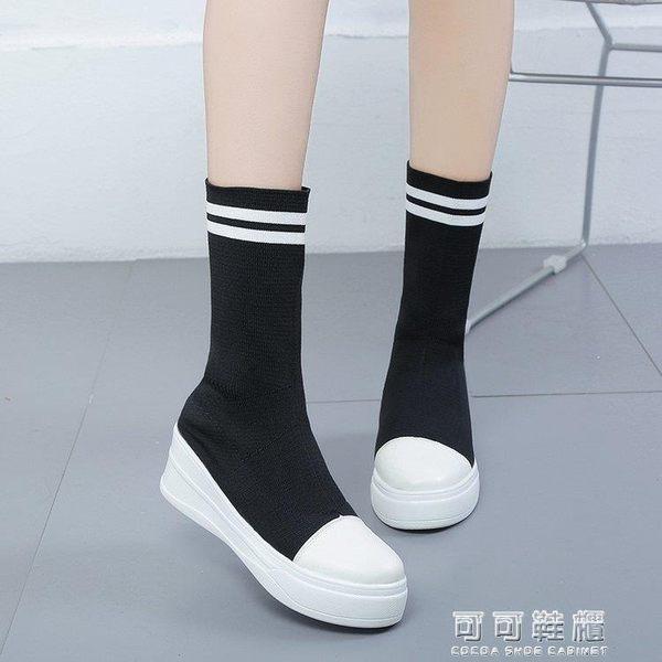 秋冬針織毛線靴中跟厚底彈力中筒襪子短靴女馬丁靴 可可鞋櫃