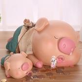 存錢罐 網紅存錢罐ins風小豬創意抖音大容量不可取兒童儲蓄儲錢只進不出