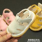 夏季女嬰兒涼鞋0-1歲寶寶學步鞋軟底男女寶寶鞋子包頭幼兒鞋