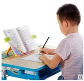 讀書架簡易桌上閱讀架兒童小學生成人多功能書夾書靠書立架看書架 夏季上新