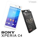 【默肯國際】Metal-Slim Sony Xperia C4 9H弧邊耐磨防指紋鋼化玻璃保護貼 Sony C4