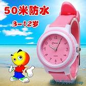 兒童手錶 兒童手表指針式男孩電子表防水5-15歲小孩子石英表小學生手表女孩 快速出貨