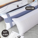 【R.Q.POLO】台灣製 長枕抱枕 1...