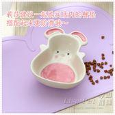 寵物碗狗碗貓碗貓盆食盆陶瓷咪用品【不二雜貨】