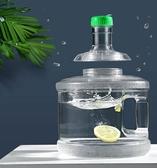 抽水器家用抽飲水機桶桶裝水桶茶吧茶幾加厚飲水機小飲用水桶YYP 瑪奇哈朵