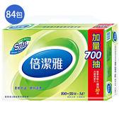 倍潔雅超質感抽取式衛生紙150抽*84包(箱)【愛買】