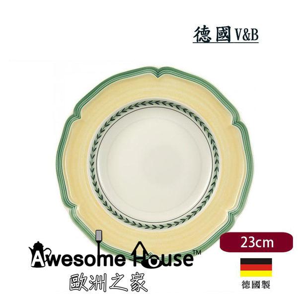 德國 V&B 法式花園 french grarden 圓盤 23cm Vienne (維恩) #1022832700