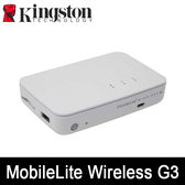 【免運費-散裝】Kingston 金士頓 MLWG3 MobileLite Wireless G3 無線讀卡機 / 可當行動電源 / 支援 Wi-Fi 分享