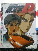 影音專賣店-X18-030-正版VCD*動畫【頭文字D/超級巨星的挑戰書(11)】-日語發音