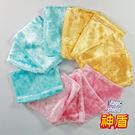 魔術擦巾 (4入)...