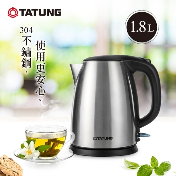 TATUNG大同 1.8L不鏽鋼電茶壺 TEK-1815S