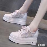 內增高鞋小白鞋女2020新款夏百搭厚底休閒網鞋透氣休閒鞋鬆糕鞋潮 LR24052『麗人雅苑』