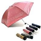 《真心良品》蝴蝶骨炫銀珍珠蕾絲傘