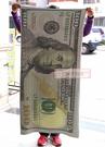 一定要幸福哦~~100元美金大浴巾~伴郎禮.抽獎遊戲.婚禮小物