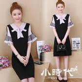 小禮服 長裙 洋裝 大碼女裝夏季洋氣減齡顯瘦喇叭袖連身裙