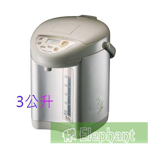 【日本原裝】象印CD-JUF30 微電腦3公升電動熱水瓶〝免運費〞((另供參考/象印CV-TWF40/CD-LPF50))