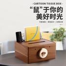 紙巾盒客廳多功能家用抽紙盒簡約餐巾紙盒創意網紅遙控器收納盒 夢幻小鎮