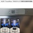 【Ezstick】ACER TravelMate TMX514-51 適用 防偷窺鏡頭貼 視訊鏡頭蓋 一組3入