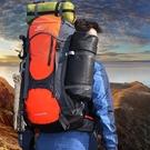 防水雙肩登山包 男女徒步野營包 戶外背包 送防雨罩 60L