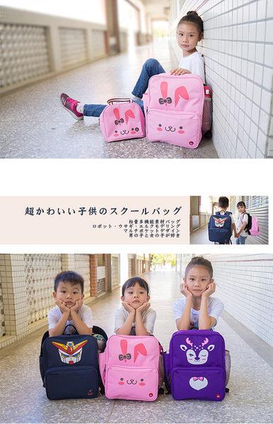 ★CORRE【ANKO1028】可愛兒童書包(大)★