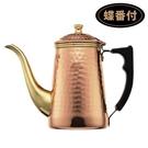 金時代書香咖啡 Kalita 鶴嘴銅製手沖壺 700ml 蝶番付 #52023