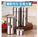 不銹鋼撒粉罐調料罐創意家用廚房用品LYH1596【大尺碼女王】