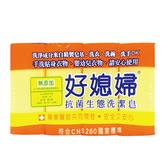 【森田藥粧】好媳婦抗菌生態洗潔皂160g*4 *15組(1120011A)