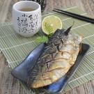 【大口市集】特級挪威薄鹽鯖魚片(無紙板 ...